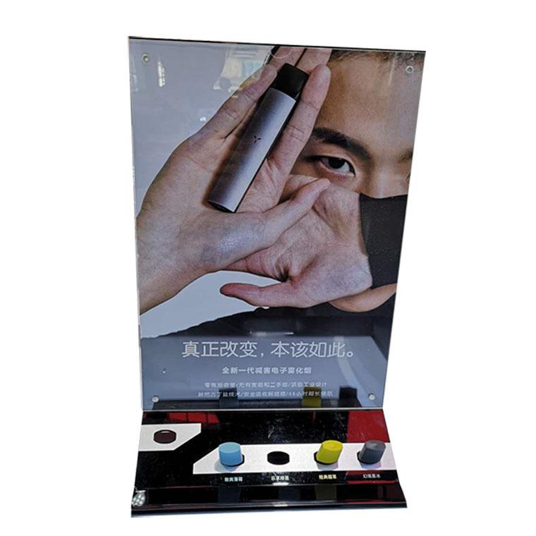 亚克力电子烟展架