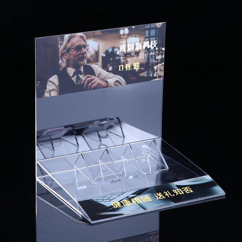 亚克力电子烟展示架
